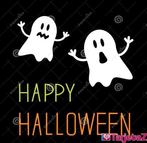 dos-fantasmas-divertidos-de-halloween-tarjeta-34104304