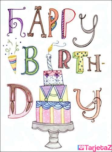 Tarjetas de cumpleaños para una amiga - TarjetaZ