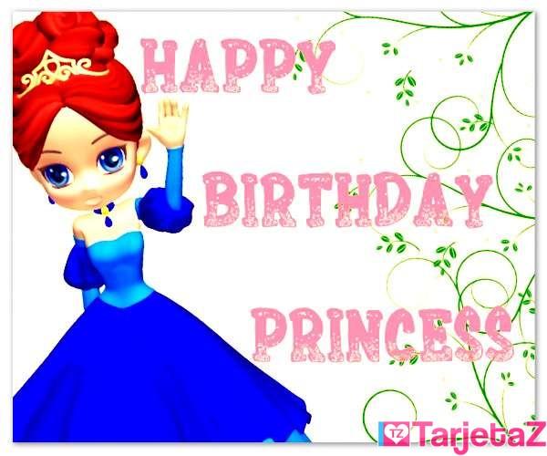 Tarjetas De Cumpleaños En Inglés Happy Birthday To You