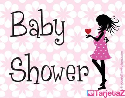 invitacion para baby shower